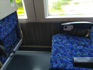 グリーン車の座席はゆったり