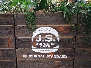 J.S. burgers cafe